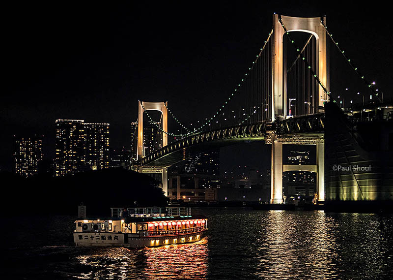 Yakatabune boat on the  Sumida River in tokyo bay japan